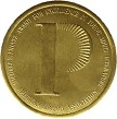 Printz Award.jpg