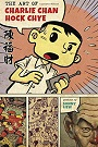 The Art of Charlie Chan Hock Chye.jpg