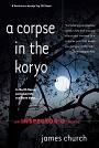 A Corpse in Koryo.jpg