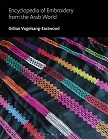 Encyclopedia of Embroidery from the Arab World.jpg
