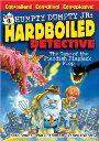 Humpty Dumpty Jr., Hardboiled Detective